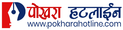 Pokhara Hotline News